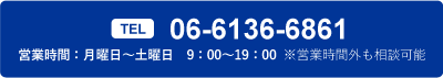 06-6136-6861