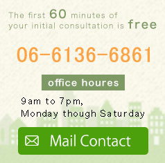 The first 60 minutes of your initial consultation is free