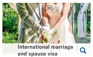International marriage and spause visa